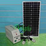 手提式太阳能家庭系统 DL-PSK40W