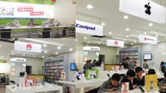 上海浦东数码卖场