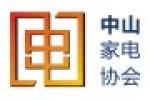 中山家电协会
