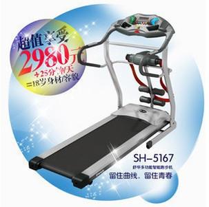 山东跑步机舒华 5167 电动跑步机-舒华5167|济南跑步机|