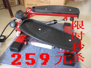 红色 方管踏步机 极限踏步机