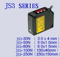JS3激光位移传感器