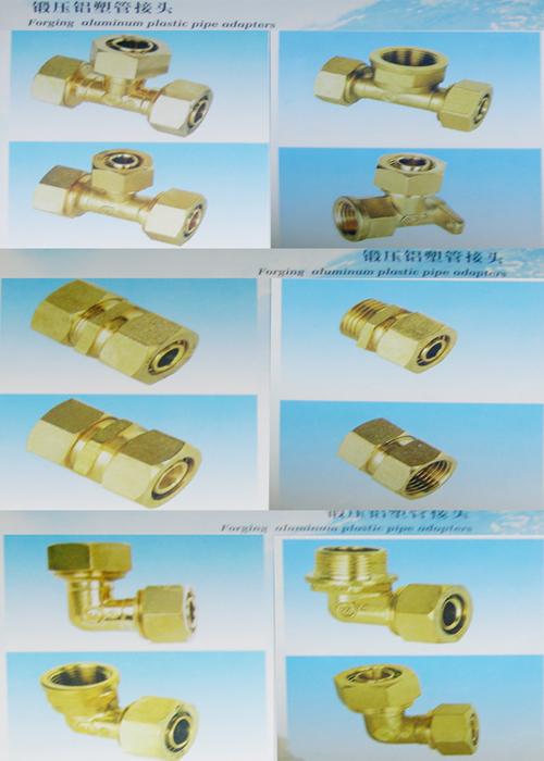 太阳能水管各种铜接头