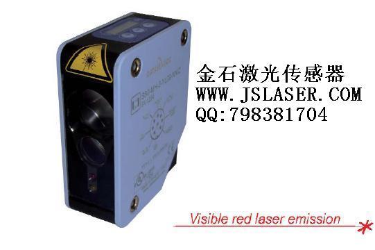 JS80-Y0激光距离传感器