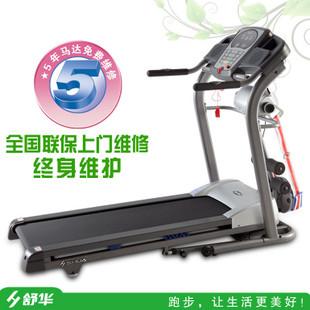 舒华 SH-5158D|济南跑步机|济南跑步机价格|济南跑步机专卖|