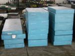 供应日本日立FDAC压铸模具钢FDAC