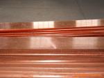 供应日立合金铜HIT75 MOD