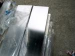 供应宝钢不锈钢优质SUS304Cu抗菌宝