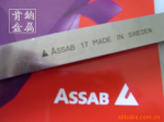 供应瑞典ASP60一胜百粉末高速钢ASSAB ASP-60