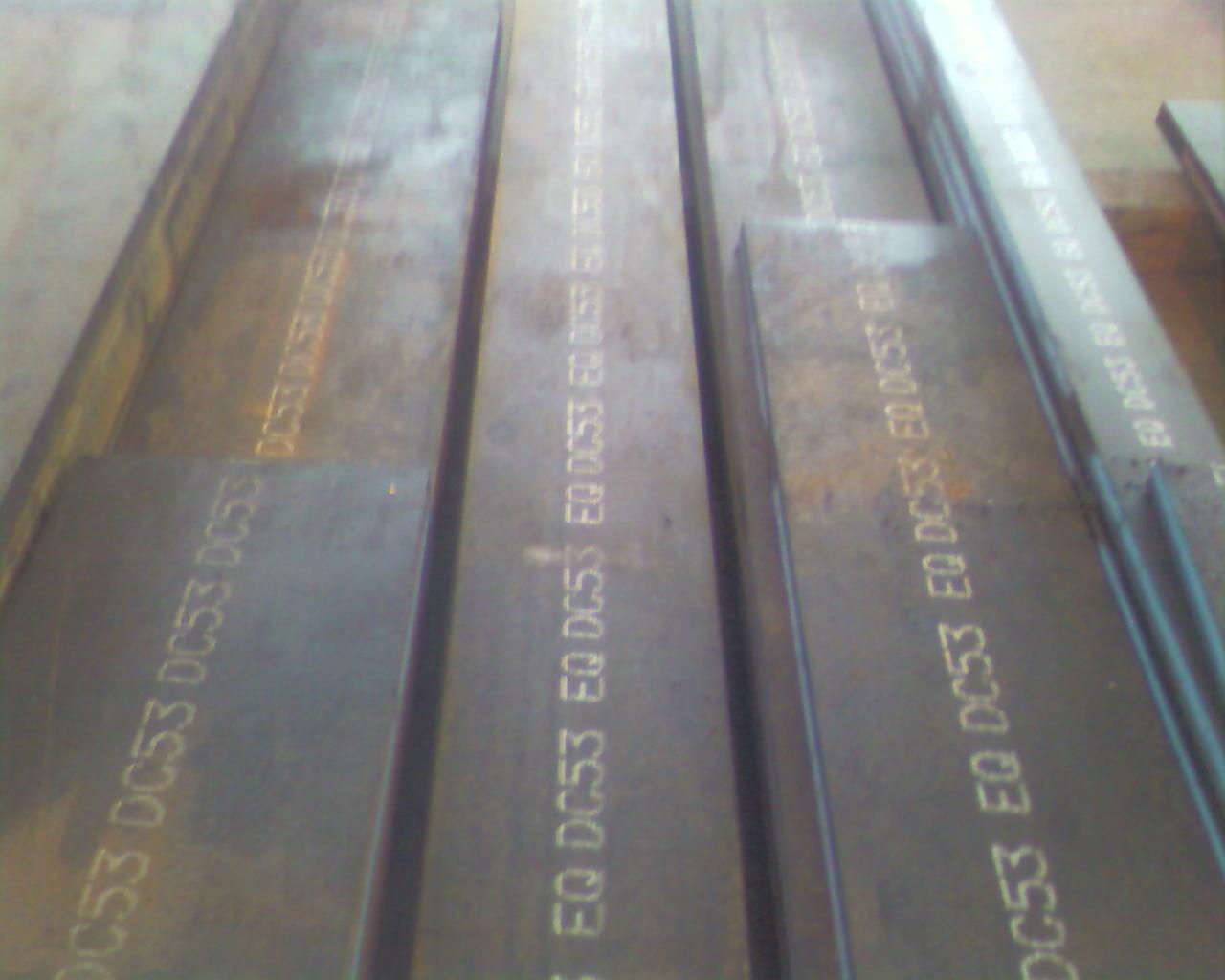 国产Cr12Mo1V1(D2)冷作模具钢材,耐磨韧