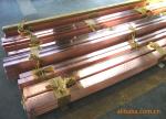 供应优质无氧铜 电解铜