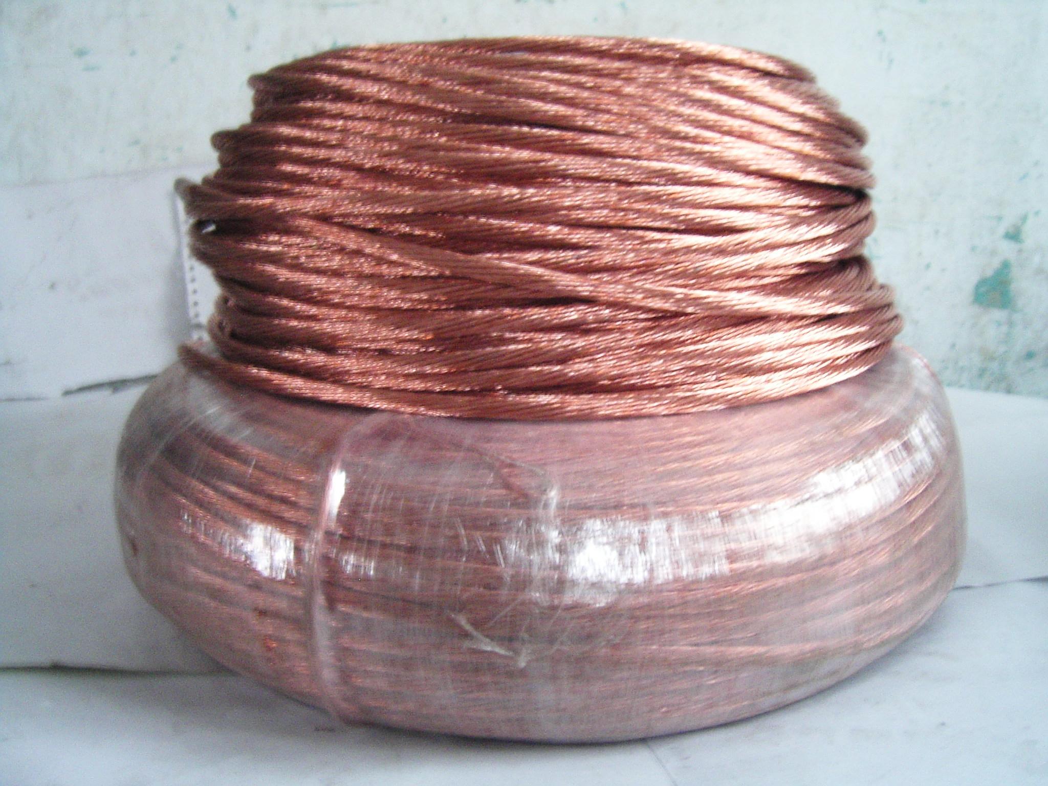 电极红铜 H3100 无氧铜