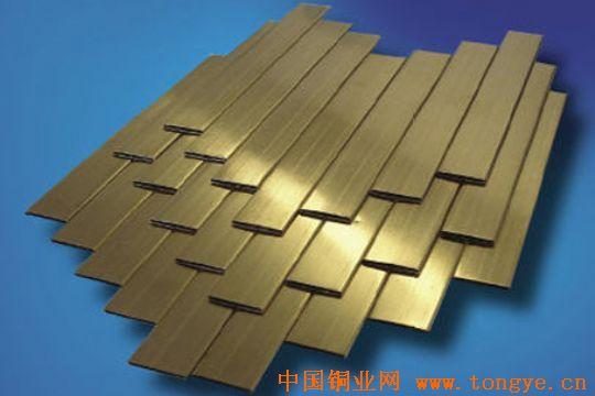 欧盟RoSH标准环保铜C37710