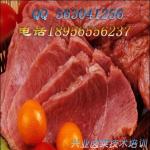 培训熟食加盟煮卤牛肉保存制作