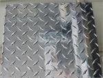 供应指南针花纹铝板