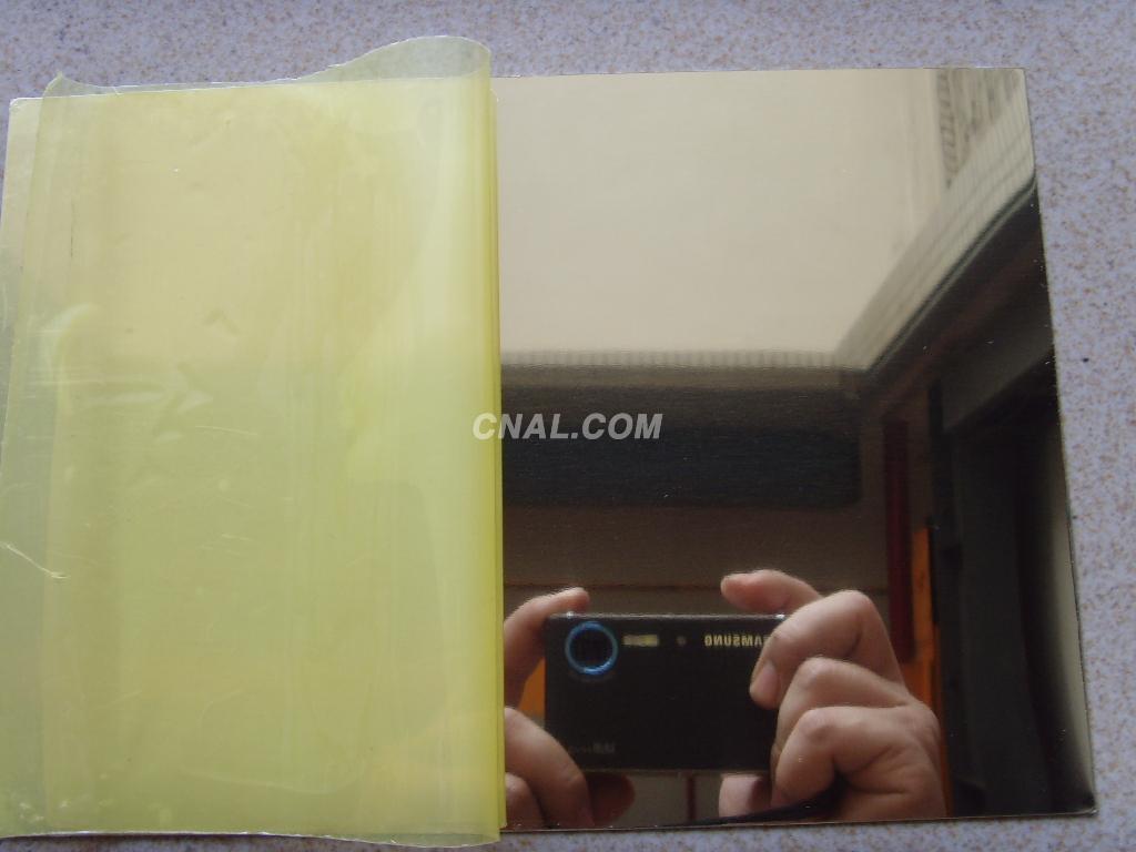 供应850高镜面铝板/反光铝板