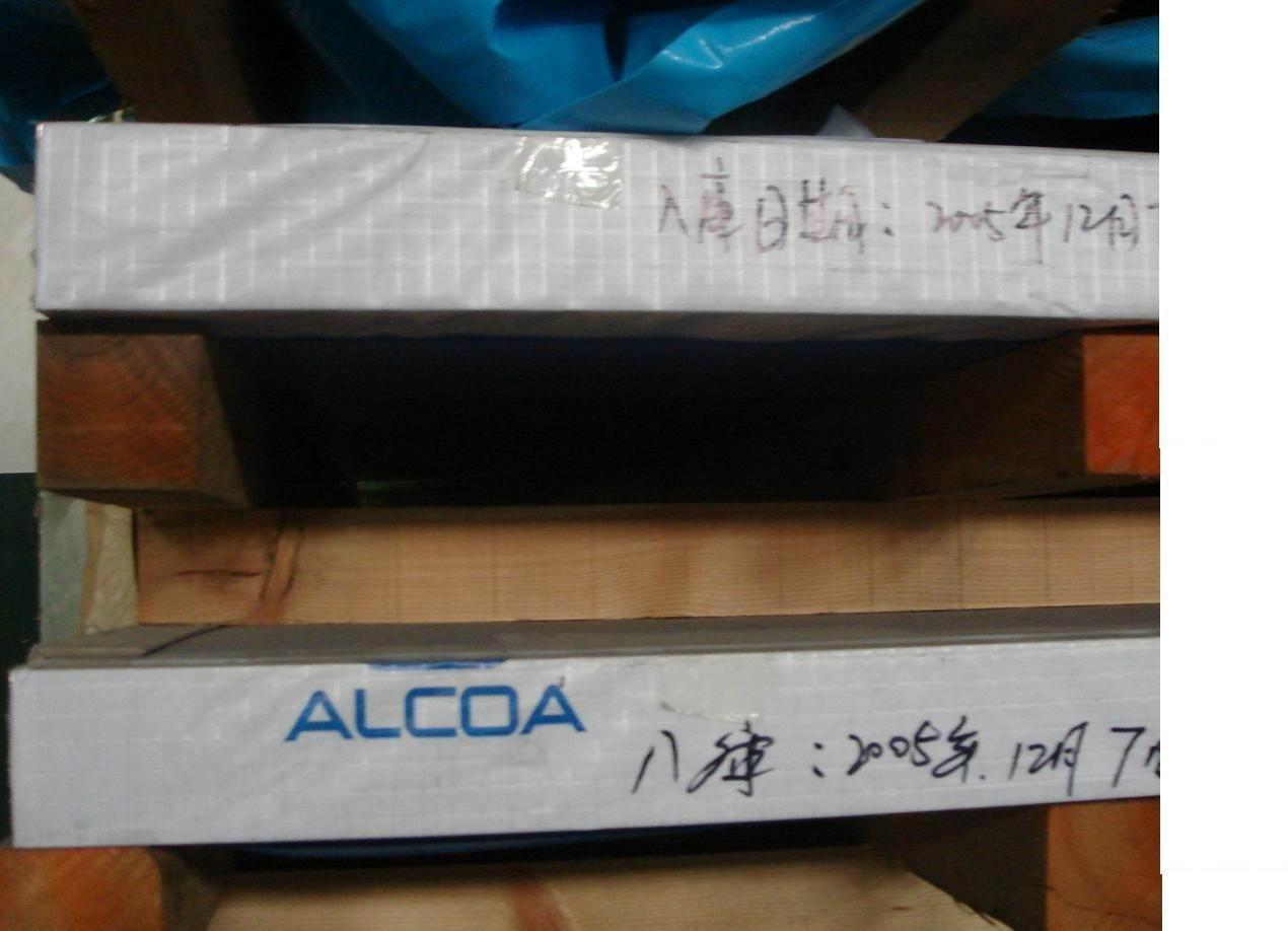 ENAW-ALCu4SiMg(ENAW-2014)超硬铝合金锻铝合金化学成分力学性能