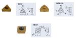 硬质合金镗刀和浅孔钻刀片