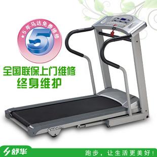 舒华跑步机 SH-5506+Y| 济南跑步机|