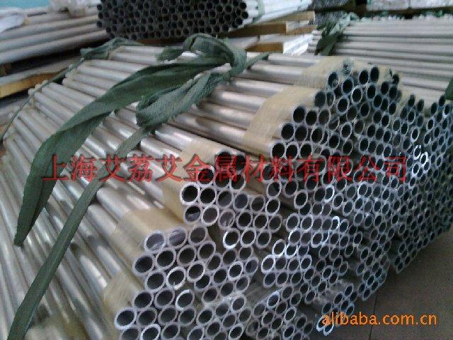 供应5083、6063、6061、6A02、7A04、7A05、7075无缝铝管