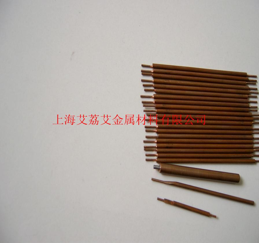 氧化铝铜、陶瓷铜、三氧化二铝铜合金、弥散铝铜