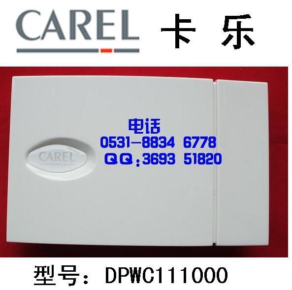 阿尔西传感器DPWC111000最新