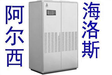 海洛斯机房空调维修保养租赁出租托管服务