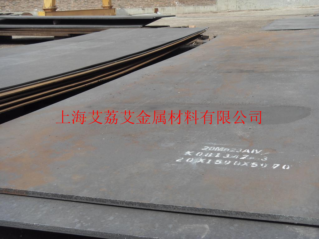 高锰耐磨钢 无磁钢 低磁钢 消磁模具钢Mn13