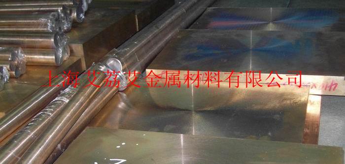 CDA544美国易切削耐磨无磁抗磁铜合金环保耐腐蚀进口铜合金化学成分