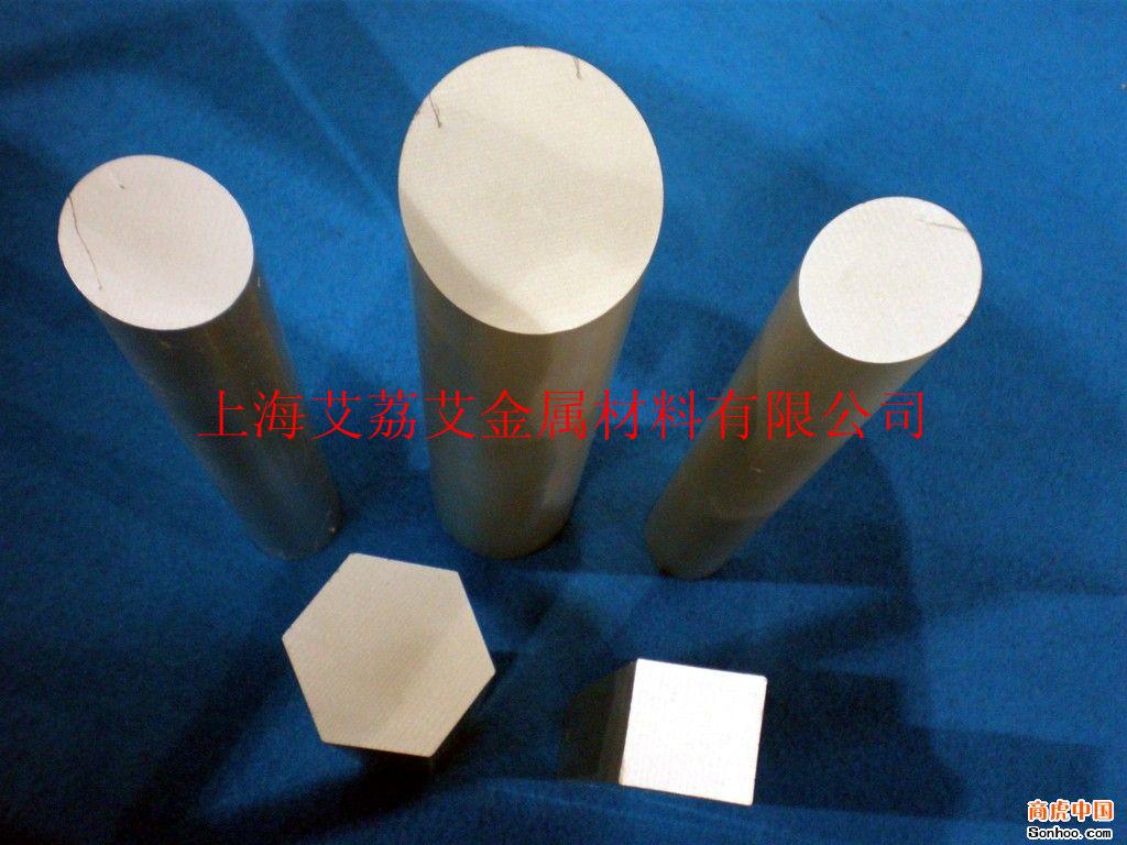 YH75铝合金美国进口美铝超硬铝合金航天航空冷处理锻压合金模具铝板牌号材质证明质保书SGS环保报告