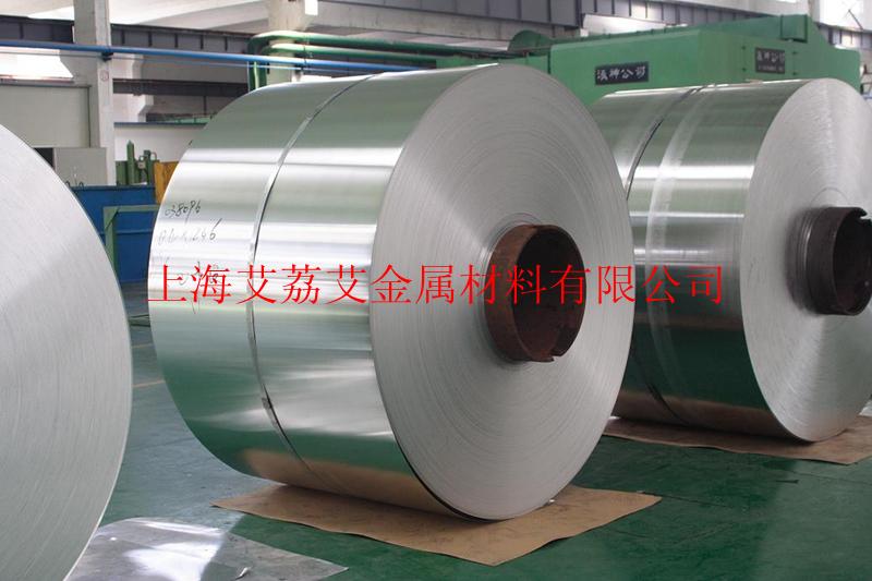 超硬铝合金7A04高强度铝合金进口铝合金美铝ALCOA航空航天铝合金抗氧化铝合金耐磨耐腐蚀铝合金