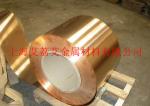 YCuT-F、NKT322、C19910、NKT180日本日矿钛铜合金高强度沉淀硬化钛青铜合金