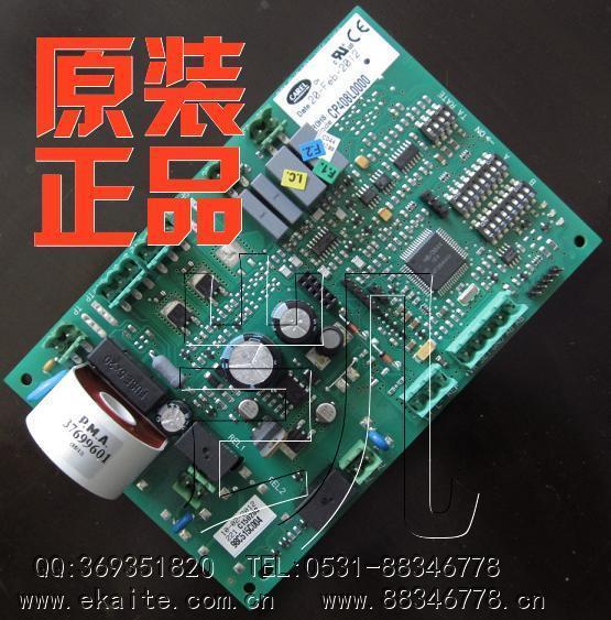 【原装正品】卡乐加湿板CP408L0000-8.0kg