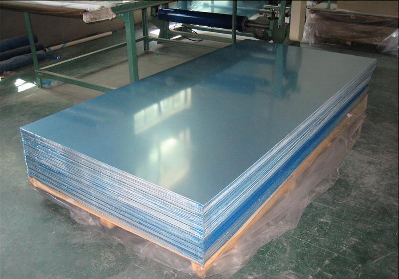 7075铝合金美铝ALCOA进口铝合金7075超硬铝合金