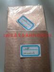 日本钨铜W70,W72,W75,W80高温钨铜WCu10/WCu7/CuW70