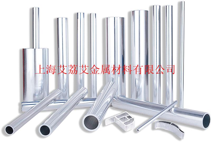 超硬最硬铝合金进口2017A 2017 2117 2018 2218 2219 2618铝合金