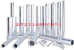 高纯钪合金 钪铝合金 铝钪合金 钪棒 钪管ScAl-Metal
