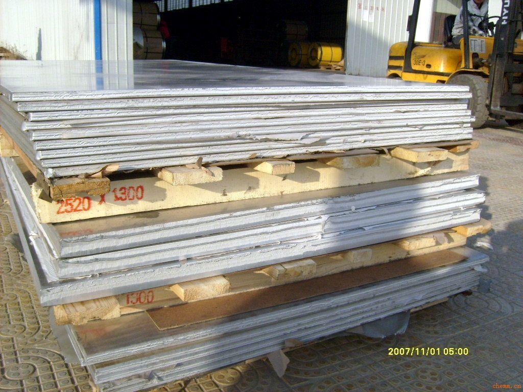 冷轧汽车结构件钢 冷成型低合金高强度钢 冷轧钢板 汽车板HC260LA