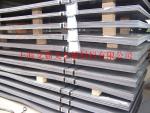 HC340LA HC380LA HC420LA HC460LA HC500LA B340LA B410LA高强度冷轧汽车结构钢板
