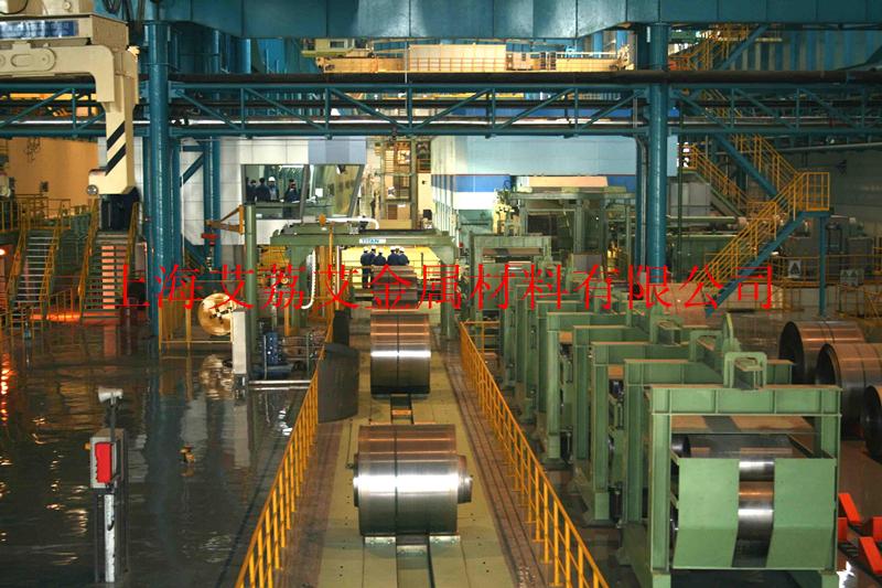 冷轧汽车钢板HC300I高强度结构钢HC300LA HC300P