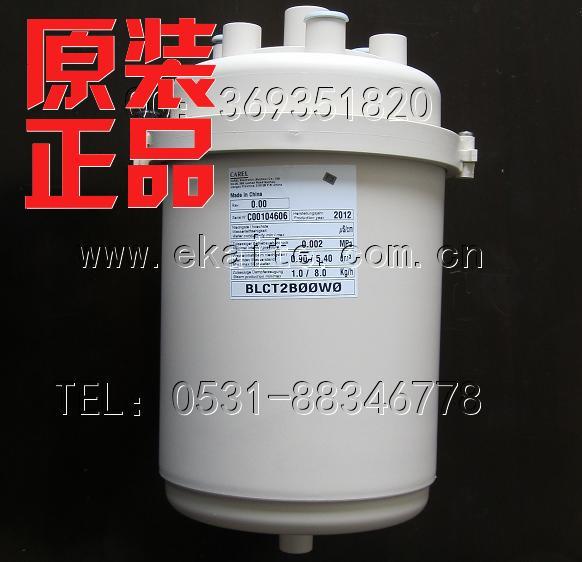 卡乐加湿罐加湿桶BLCT2BOOWO-8.0kg可拆