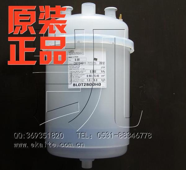 卡乐加湿罐加湿桶BLOT2BOOHO-8.0kg