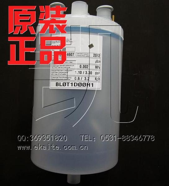 卡乐加湿罐加湿桶BLOT1DOOH1-3.2kg