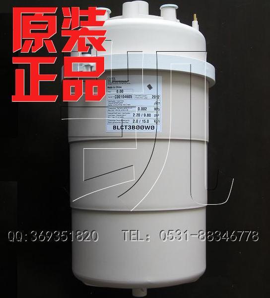 卡乐加湿罐加湿桶BLCT3BOOWO-15.0kg可拆