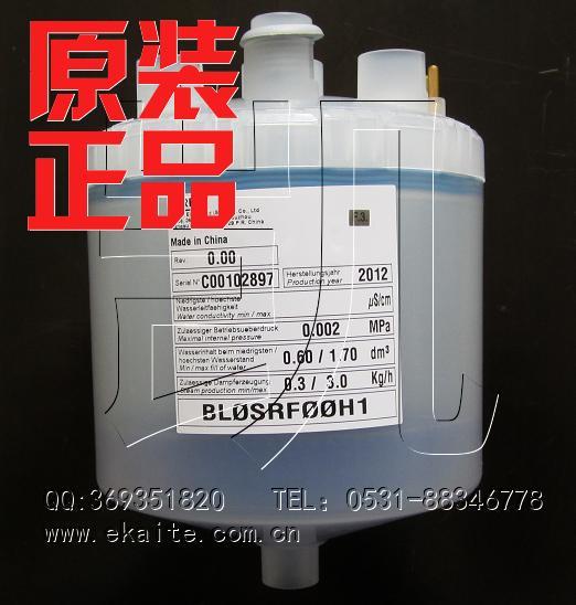 卡乐加湿罐加湿桶BLOSRFOOH1-3.0kg