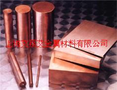 磷脱氧铜TP1 TP2 SW-Cu Wieland-K20/K21脱氧铜脱氧铜管