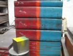 高强度基体钢6Cr4Mo3Ni2WV/CG2冷热模具兼用钢