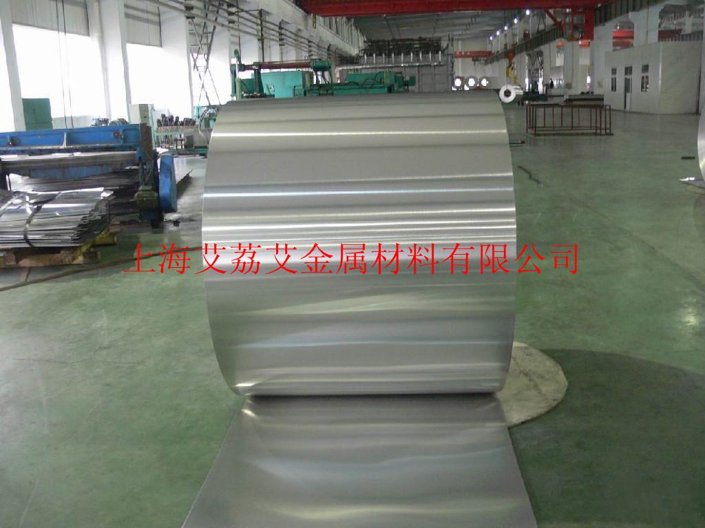A1100-H24/A1100-H14/A1100-0纯铝卷纯铝板纯铝棒纯铝管批发直销