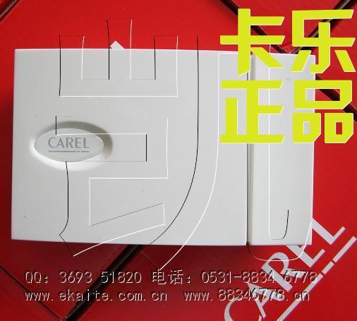 卡乐温湿度传感器挂壁式