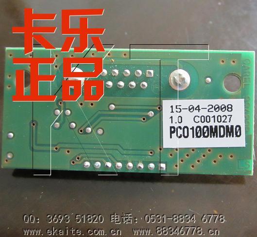 卡乐通讯板串行连接板232